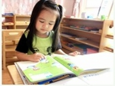Hiệu quả của phương pháp giáo dục Montessori